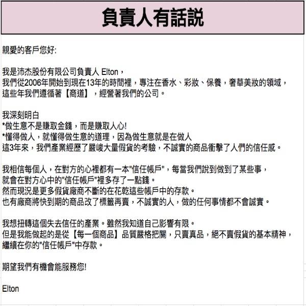 CK 永恆女性淡香精100ML TESTER [QEM-girl]
