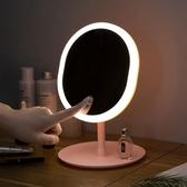 化妝鏡台式帶燈充電日光鏡led補光燈網紅美妝梳妝鏡子桌面便攜鏡【限時八折下殺】