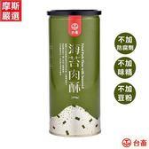【摩斯X台畜】 海苔肉酥(270g/罐)