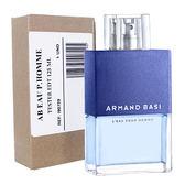 【Armand Basi】L'Eau 水藍 男性淡香水 125ml  (TESTER-環保盒有蓋)