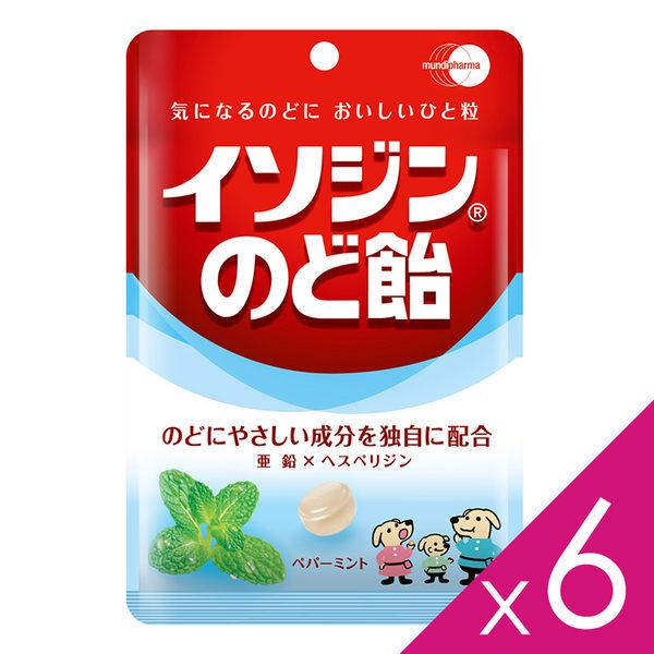 必達舒 Isodine 喉糖-沁涼薄荷口味(91g /包)6包