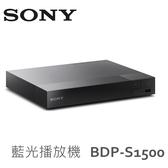 【免運費送到家】SONY 新力 藍光播放機 BDP-S1500