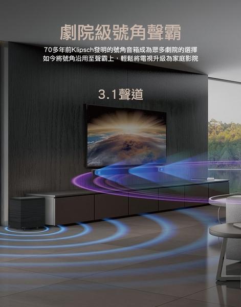 有現貨 送光纖線+山水不鏽鋼快煮壺【美國Klipsch】5.1聲道微型劇院組 Cinema 600 5.1