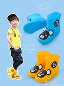 寶寶1-3防滑嬰幼兒童雨鞋男童女童小童雨靴水鞋水靴膠鞋公主可愛 完美情人精品館