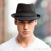 紳士帽新款時尚紳士帽爵士帽韓版潮男女英倫復古小禮帽休閒舞臺牛仔帽子 艾家