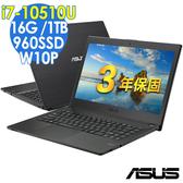 【現貨】ASUS P1448F 14吋 商用筆電 (i7-10510U/16G/960SSD+1TB/W10P/FHD/特仕)