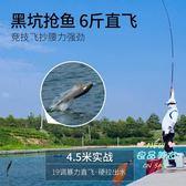 釣竿 魚竿手竿超輕超硬19調台釣竿黑坑魚竿黑棍鯉羅非青峰鼎釣魚竿T