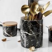 筷籠 餐具收納盒快子勺子收納筒刀叉筷子家用廚房陶瓷北歐收納罐 QX8037 『愛尚生活館』