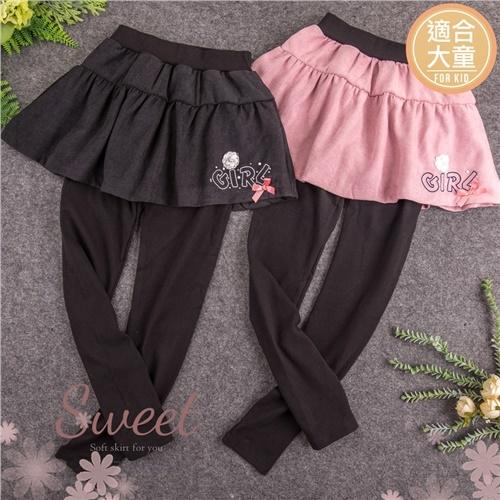 (大童款-女)亮麗GIRL女孩簡約內搭褲裙-2色(300330)【水娃娃時尚童裝】