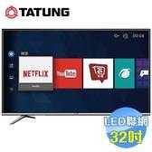大同 Tatung 32吋液晶電視 UA32L10