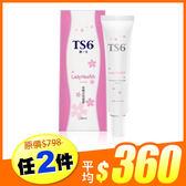 台灣 TS6 護一生 粉嫩淡色凝膠 30g 陶晶瑩代言◆86小舖◆