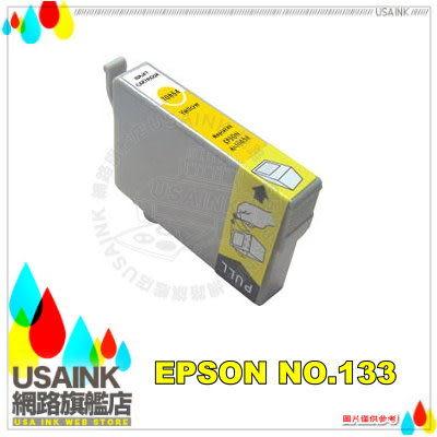 促銷☆EPSON NO.133 / T1334  黃色相容墨水匣  適用機型: T22/TX120/TX130/TX235/TX420W/TX320F/TX430W