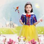聖誕節兒童服裝女童白雪公主裙子cosplay角色扮演cos化妝舞會衣服 夢幻衣都