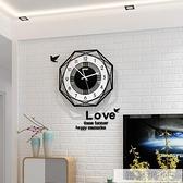 北歐鐘錶掛鐘客廳家用時尚時鐘現代簡約個性大氣藝術創意石英鐘 夏季新品 YTL