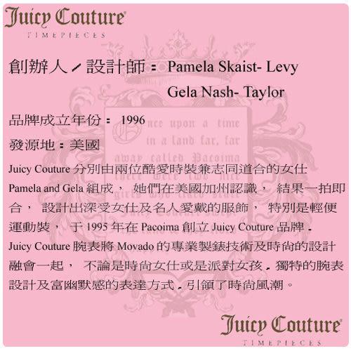 Juicy Couture Stella 晶鑽閃耀腕錶-金 J1900929