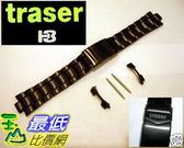 [103 美國直購] TRASER Luminox F-117 PVD BLACK WATCH BAND 3400 22mm 錶帶 $2833