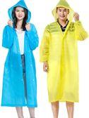 非一次性雨衣女成人韓國時尚徒步男騎行透明便攜防水兒童戶外雨披