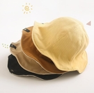 兒童遮陽帽 兒童帽子春純色棉質韓版防曬遮陽帽新款漁夫帽子春秋薄款【快速出貨八折鉅惠】