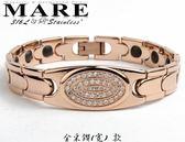 【MARE-316L白鋼】系列:金采鑽 (寬)  款