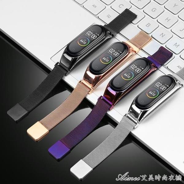 適用小米手環4/3錶帶金屬不銹鋼腕帶NFC智慧運動三代四代替換手環帶