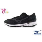 Mizuno美津濃 成人女款 WAVE RIDER WAVEKNIT 3 SW 慢跑鞋 運動鞋 H9272#黑灰◆OSOME奧森鞋業