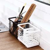 筷子收納 鐵藝瀝水筷籠廚房雙格勺子筷子收納盒筷子架筷子盒廚房用品置物架