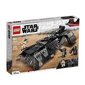 【南紡購物中心】【LEGO 樂高積木】STAR WARS 星際大戰系列 - 倫武士運輸船75284