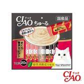【CIAO】啾嚕肉泥量販包-鮪魚嚴選頂級綜合口味 (D002B601)