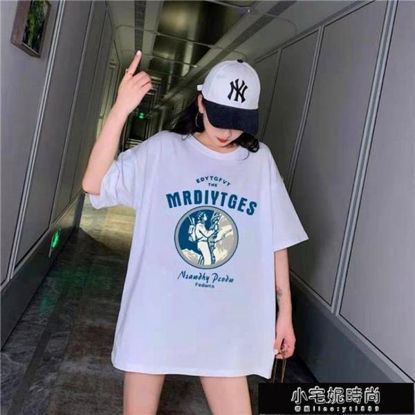純棉短袖t恤女夏季新款2021韓版bf風學生寬鬆百搭ins潮大碼上衣女 小宅妮