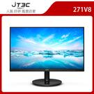 PHILIPS 271V8 27型 IPS FHD寬螢幕