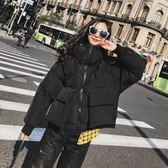 鋪棉外套 韓版麵包短款立領寬鬆保暖大衣 花漾小姐【預購】
