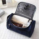 新年好禮 旅行洗漱包女防水便攜出差戶外大容量化妝包收納袋男洗澡洗浴包