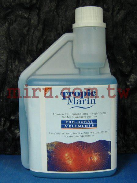 【西高地水族坊】Tropic Marin 海洋珊瑚陰離子微量元素500ml