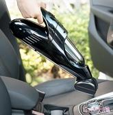 車載吸塵器 汽車用家用大功率強力專用車內小型兩用便攜多功能 FF384【Rose中大尺碼】
