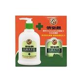 依必朗 抗菌洗手乳(220mlx2入)【小三美日】