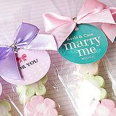 婚禮小物 500份-我的專屬吊牌棉花糖(7顆小花)(客製吊牌+贈蕾絲提籃1個) - 送客/二進 幸福朵朵