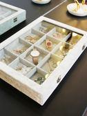 首飾收納盒 多功能防塵絨布首飾盒耳釘耳環手項鏈飾品收拾珠寶箱