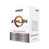 AMD Athlon 3000G 雙核/4緒 處理器《3.5GHz/5M/35W/Vega 3/AM4》
