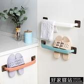 浴室毛巾架壁掛廁所置物浴巾桿廚房抹布收納架衛生間免打孔拖鞋架