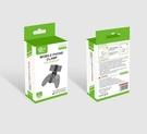 [哈GAME族]滿399免運 可刷卡 Xbox Series KJH XSX-001 手机手把支架 Xbox S / X 無線手把支架