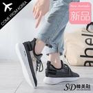 韓國空運 嚴選質感網布 側邊雛菊設計 方格透氣休閒鞋【F713247】版型偏小 / SD韓美鞋