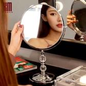 Kaman化妝鏡臺式大號公主鏡雙面高清桌面歐式美容便攜鏡子梳妝鏡