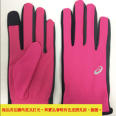 ASCIS 亞瑟士  保暖運動手套   (粉/黑) 運動手套  XXM099-18【胖媛的店】