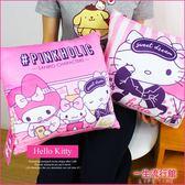 《現貨》Hello Kitty 凱蒂貓 美樂蒂 正版 方型抱枕 枕頭 靠枕 絨毛娃娃 生日禮物 B16150