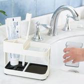 ✭米菈生活館✭【L174-1】簡約洗漱杯牙刷座套裝(單杯) 塑料 刷牙缸 單雙 置物架 創意 情侶