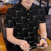 【現貨快出】POLO衫男士短袖t恤夏季韓版潮流體恤百搭修身半袖上衣男裝T 奇思妙想屋