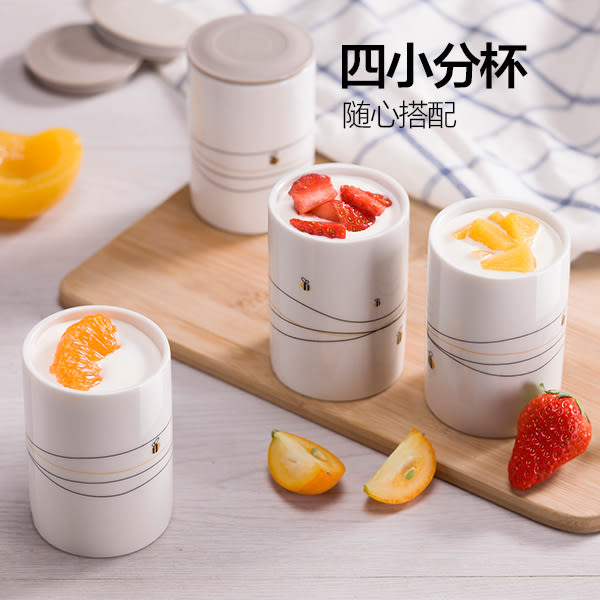 SNJ-B10K1酸奶機家用全自動迷你不銹鋼陶瓷分杯發酵機 igo初語生活館