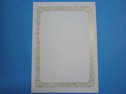 A4空白獎狀紙 26814(空白.玫瑰花邊) /一包10張入[#80] 空白聘書紙 空白感謝狀紙