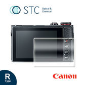 【STC】9H鋼化玻璃保護貼 - 專為Canon G9X M2 觸控式相機螢幕設計