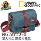 ◆約可放微型單眼一機一鏡組 NG AU2250 相機包